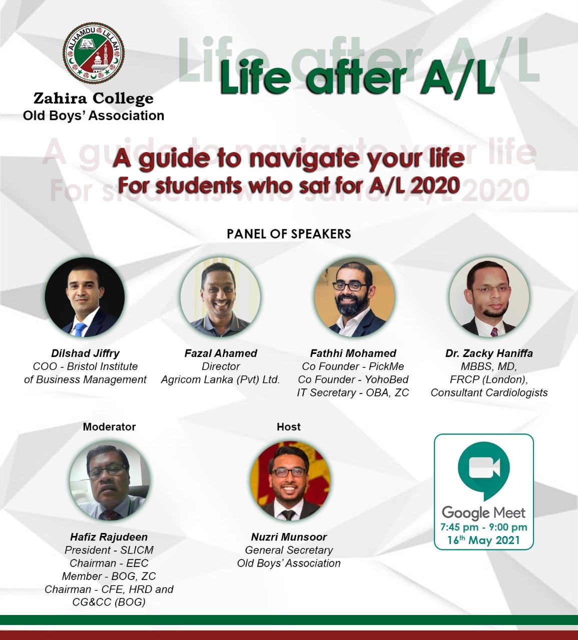 Mr. Dilshad Jiffry, Mr. Fazal Ahmed, Mr. Fathhi Mohamed, Dr. ZackyHaniffa Dr. Hafeez Rajudin, Mr. Nuzri Mansoor