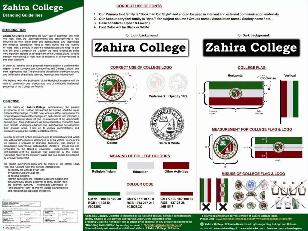 Zahira College Colombo-Branding Guidelines